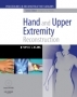 Hand And Upper Extremity Reconstruction with DVD,By Kevin C. Chu