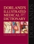 Dorland's Illustrated Medical Dictionary (Book with Access Code)
