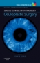Surgical Techniques in Ophthalmology Series: Oculoplastic Surger